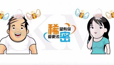 丝科慕毛发营养液国际育发定义品牌
