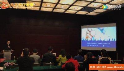 微针联合丝科慕(SKM)国际育发临床应用