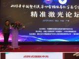 精彩回顾|中国整形美容协会精准与数字医学分会学术年会圆满落幕!