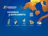 会议回顾|第三届中国毛发移植大会暨第六届亚洲毛发移植大会完美谢幕!