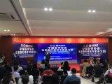 精彩回顾|中国医师协会毛发整形美容专家讲习团(广州站)
