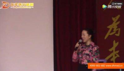 颜玲教授——大发快三在线计划网页的临床应用